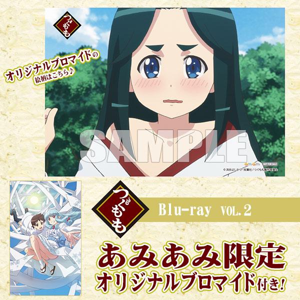 【あみあみ限定特典】BD つぐもも VOL.2 (Blu-ray Disc)[東映]《07月予約》