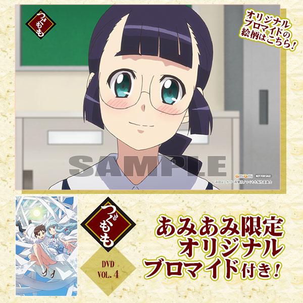 【あみあみ限定特典】DVD つぐもも VOL.4[東映]《09月予約》