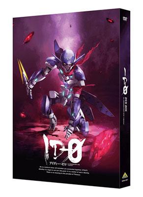 DVD ID-0 DVD BOX 特装限定版