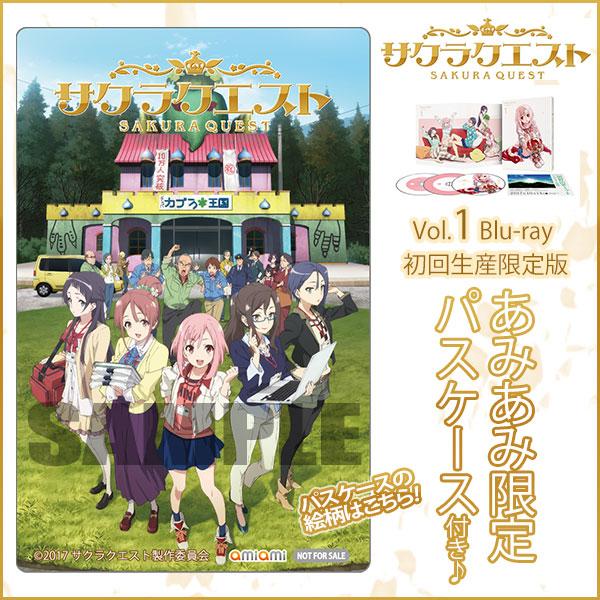 【あみあみ限定特典】BD サクラクエスト Vol.1 Blu-ray 初回生産限定版[東宝]《在庫切れ》