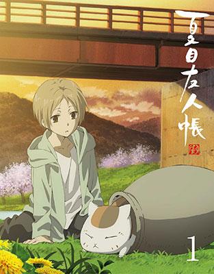 BD 夏目友人帳 陸 1 完全生産限定版