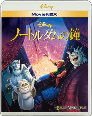 BD+DVD ノートルダムの鐘 MovieNEX ブルーレイ&DVDセット (Blu-ray Disc)
