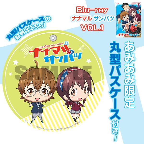 【あみあみ限定特典】BD ナナマル サンバツ VOL.1 (Blu-ray Disc)[東映]《09月予約》
