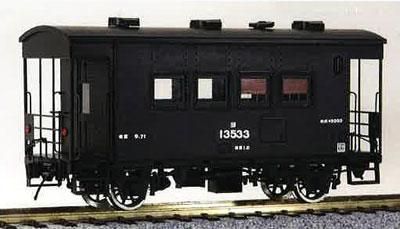 16番 国鉄 ヨ5000形 車掌(初期タイプA) 塗装済完成品[ワールド工芸]【送料無料】《09月予約》