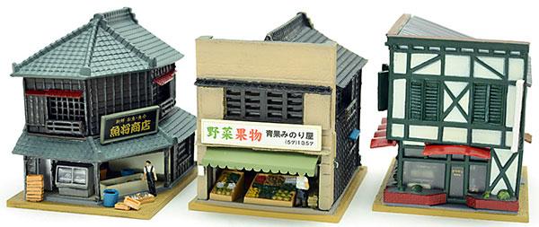 建物コレクション 130-2 魚屋・八百屋・純喫茶2[トミーテック]《発売済・在庫品》