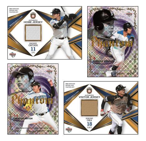 BBM北海道日本ハムファイターズ ベースボールカード2017 20パック入りBOX[ベースボール・マガジン社]【送料無料】《在庫切れ》