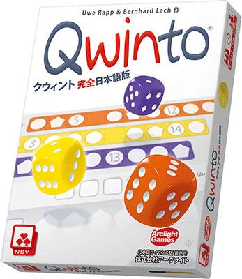ボードゲーム クウィント 完全日本語版[アークライト]《05月予約》