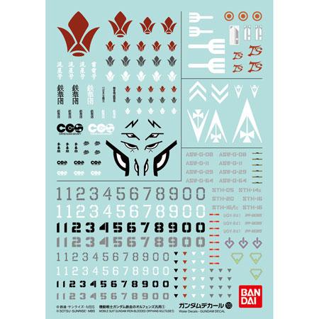ガンダムデカール No.103 機動戦士ガンダム鉄血のオルフェンズ汎用(1)[バンダイ]《発売済・在庫品》