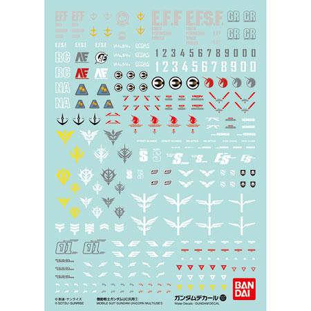ガンダムデカール No.107 機動戦士ガンダムUC汎用(1)[バンダイ]《発売済・在庫品》