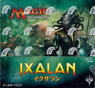 マジック:ザ・ギャザリング 日本語版 イクサラン ブースターパック 36パック入りBOX[Wizards of the Coast]《発売済・在庫品》