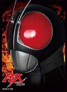 キャラクタースリーブ 仮面ライダーBLACK RX(EN-492) パック[エンスカイ]《発売済・在庫品》