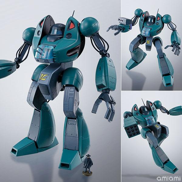 【3月中旬以降発送・発売済商品】HI-METAL R ガバメントタイプ(ティンプ機) 『戦闘メカ ザブングル』