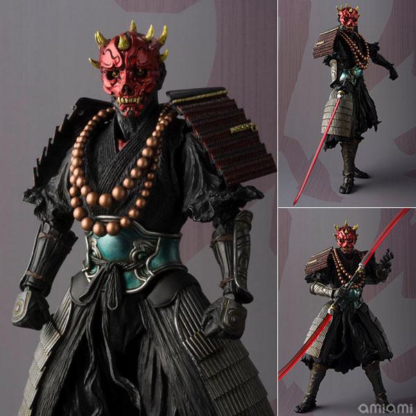 Meishou MOVIE REALIZATION - Priest Darth Maul