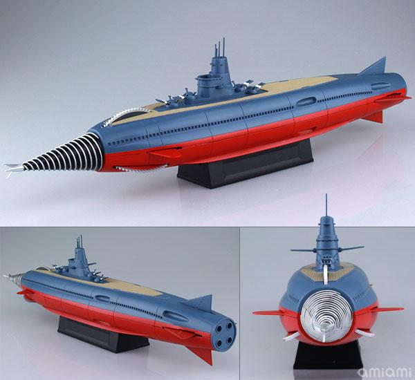 1/350 新世紀合金 東宝メカニック 海底軍艦 轟天号 限定版(再販)[ミラクルハウス]《在庫切れ》