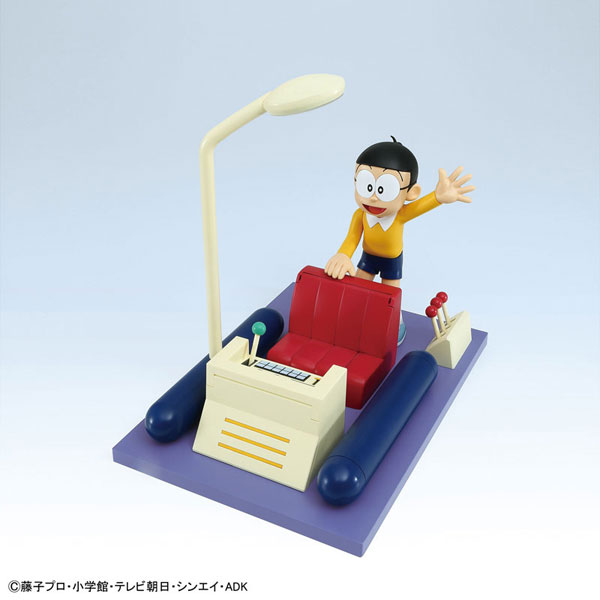 Figure-rise Mechanics - Doraemon no Himitsu Dougu: Time Machine Plastic Model(Pre-order)Figure-rise Mechanics ドラえもんの秘密道具 タイムマシン プラモデルScale Figure
