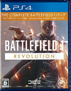 PS4 BATTLEFIELD 1 REVOLUTION[EA]《在庫切れ》