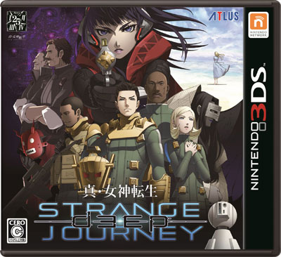 3DS 真・女神転生 DEEP STRANGE JOURNEY[アトラス]【送料無料】《発売済・在庫品》