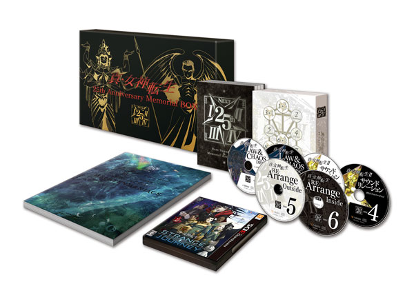 3DS 真・女神転生 DEEP STRANGE JOURNEY 真・女神転生 25周年記念スペシャルボックス[アトラス]【送料無料】《在庫切れ》