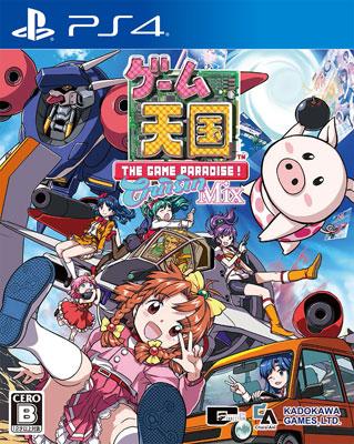 PS4 ゲーム天国 CruisinMix 通常版[角川ゲームス]《在庫切れ》