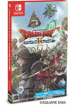 Nintendo Switch ドラゴンクエストX 5000年の旅路 遥かなる故郷へ オンライン[スクウェア・エニックス]【送料無料】《在庫切れ》