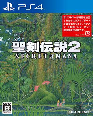 PS4 聖剣伝説2シークレット オブ マナ[スクウェア・エニックス]《発売済・在庫品》
