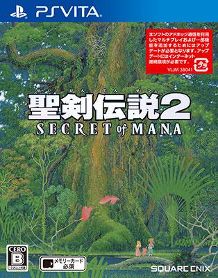 PS Vita 聖剣伝説2シークレット オブ マナ[スクウェア・エニックス]《発売済・在庫品》