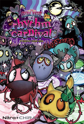 PCソフト THE CHiRAL NIGHT rhythm carnival[Nitro+ CHiRAL]《取り寄せ※暫定》