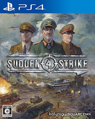 PS4 サドン ストライク 4[スクウェア・エニックス]《在庫切れ》