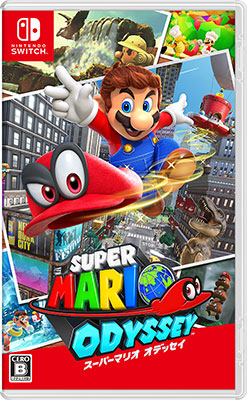 Nintendo Switch スーパーマリオ オデッセイ[任天堂]【送料無料】《発売済・在庫品》