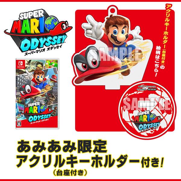 【あみあみ限定特典】Nintendo Switch スーパーマリオ オデッセイ[任天堂]【送料無料】《10月予約》