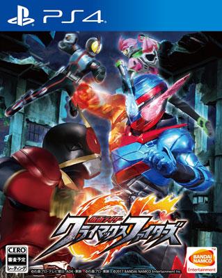 【特典】PS4 仮面ライダー クライマックスファイターズ 通常版[バンダイナムコ]《在庫切れ》