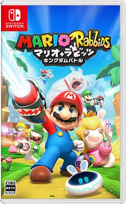 Nintendo Switch マリオ+ラビッツ キングダムバトル[任天堂]【送料無料】《発売済・在庫品》