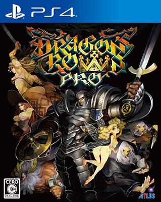 【特典】PS4 ドラゴンズクラウン・プロ 通常版[アトラス]《02月予約》