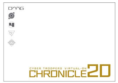 【特典】PS4 とある魔術の電脳戦機 初回限定版『Discipline 55 (ディシプリン 55)』[セガゲームス]《在庫切れ》