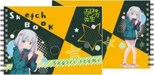 エロマンガ先生 図案スケッチブック 和泉紗霧[ヒサゴ]《09月予約》