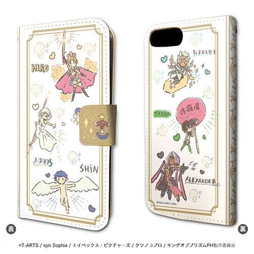 手帳型スマホケース(iPhone6/6s/7兼用)「KING OF PRISM -PRIDE the HERO-」03/ホワイト(グラフアートデザイン)[A3]《在庫切れ》
