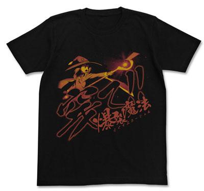 この素晴らしい世界に祝福を!2 穿て! 爆裂魔法Tシャツ/BLACK-L(再販)[コスパ]《在庫切れ》
