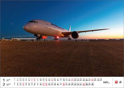 JAL「FLEET」(大型判) 2018年カレンダー