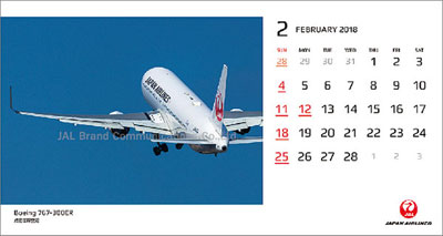 JAL「FLEET」(卓上判) 2018年カレンダー