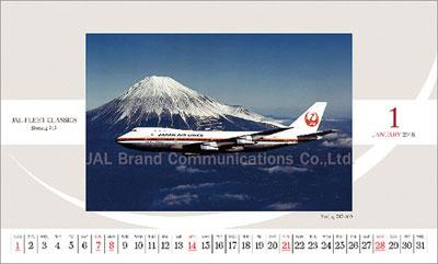 JAL「FLEET CLASSICS」(卓上判) 2018年カレンダー