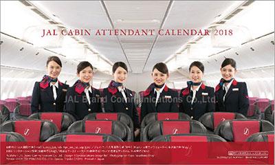JAL「CABIN ATTENDANT」(卓上判) 2018年カレンダー
