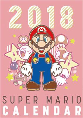 スーパーマリオ 2018年カレンダー