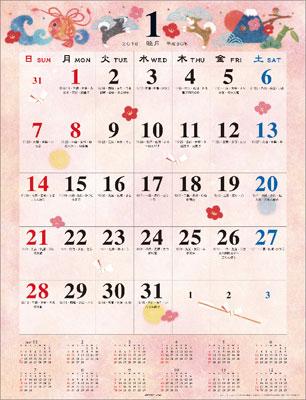 和の歳時記 2018年カレンダー[トライエックス]《取り寄せ※暫定》