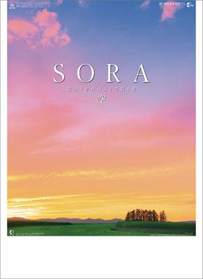 SORA-空- 2018年カレンダー[BEAM]【送料無料】《在庫切れ》