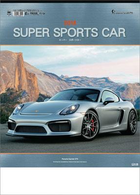 スーパー・スポーツカー 2018年カレンダー[トーダン]《取り寄せ※暫定》