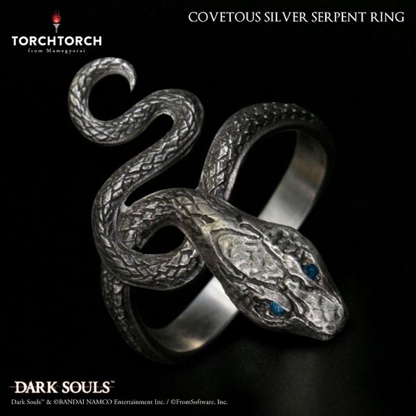 ダークソウル × TORCHTORCH/ リングコレクション: 貪欲な銀の蛇の指輪 メンズL/21号