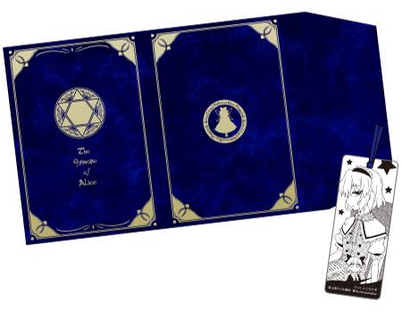 波天宮『東方Project』キャラクターブックカバー「アリス・マーガトロイド」 新装版R2[サーファーズパラダイス]《09月予約※暫定》