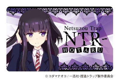捏造トラップ-NTR- 水科 蛍 光る!LED+ ICカード アニメ・キャラクターグッズ新作情報・予約開始速報