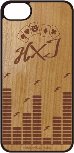 アイドルマスター SideM iPhoneウッドケース High×Joker iPhone7/8用[amie]《発売済・在庫品》