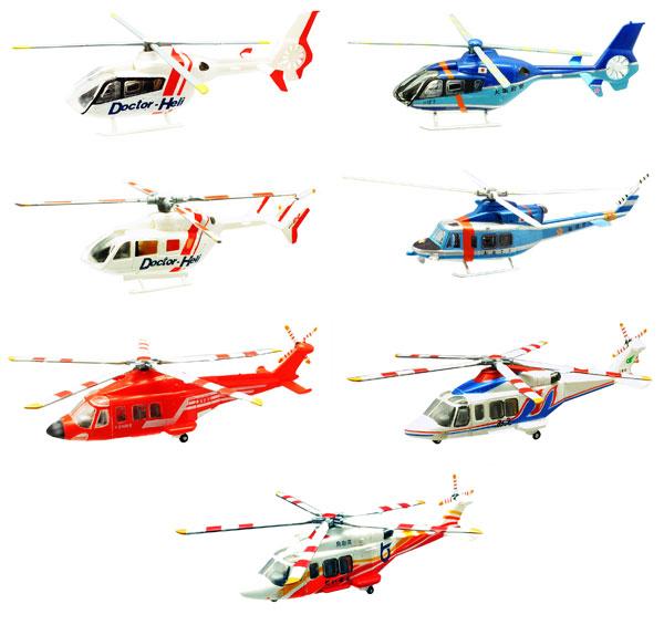 ヘリボーンコレクション エクストラエディション 緊急出動! 救命・防災ヘリ 10個入りBOX[エフトイズ]《取り寄せ※暫定》